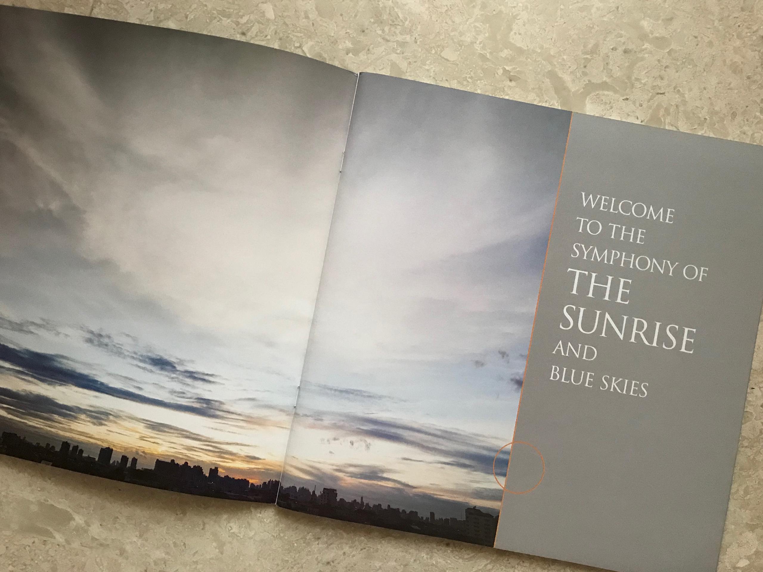 SaiKrupa-Brochure